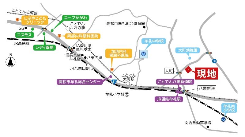 さぬき牟礼駅タウン(全13区画)